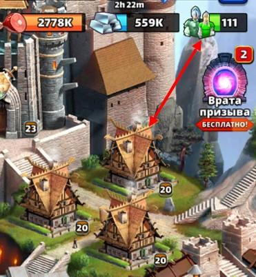 Дом из игры Empire and Puzzle
