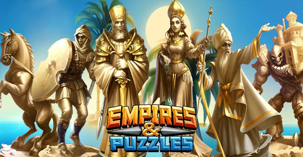 Песочная империя